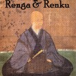 Announcing the 'Journal of Renga & Renku'